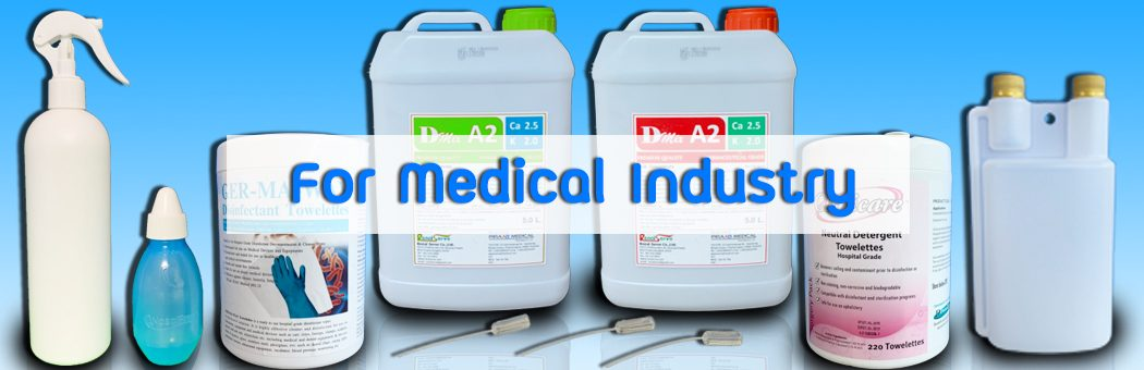 ENG all medical product