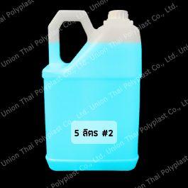 5 l no2 alcohol gel